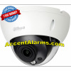 Dahua N45DM62 IP Dome Security Camera, ePoe 4MP 2.8mm IR Starlight+
