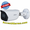 Dahua N53AB52 IP Bullet Security Camera, 5MP Starlight 2.8mm Lens, IR, SMD